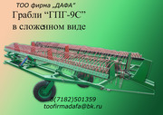 КУН-0, 8 со сменными орудиями (погрузчик) на трактора МТЗ